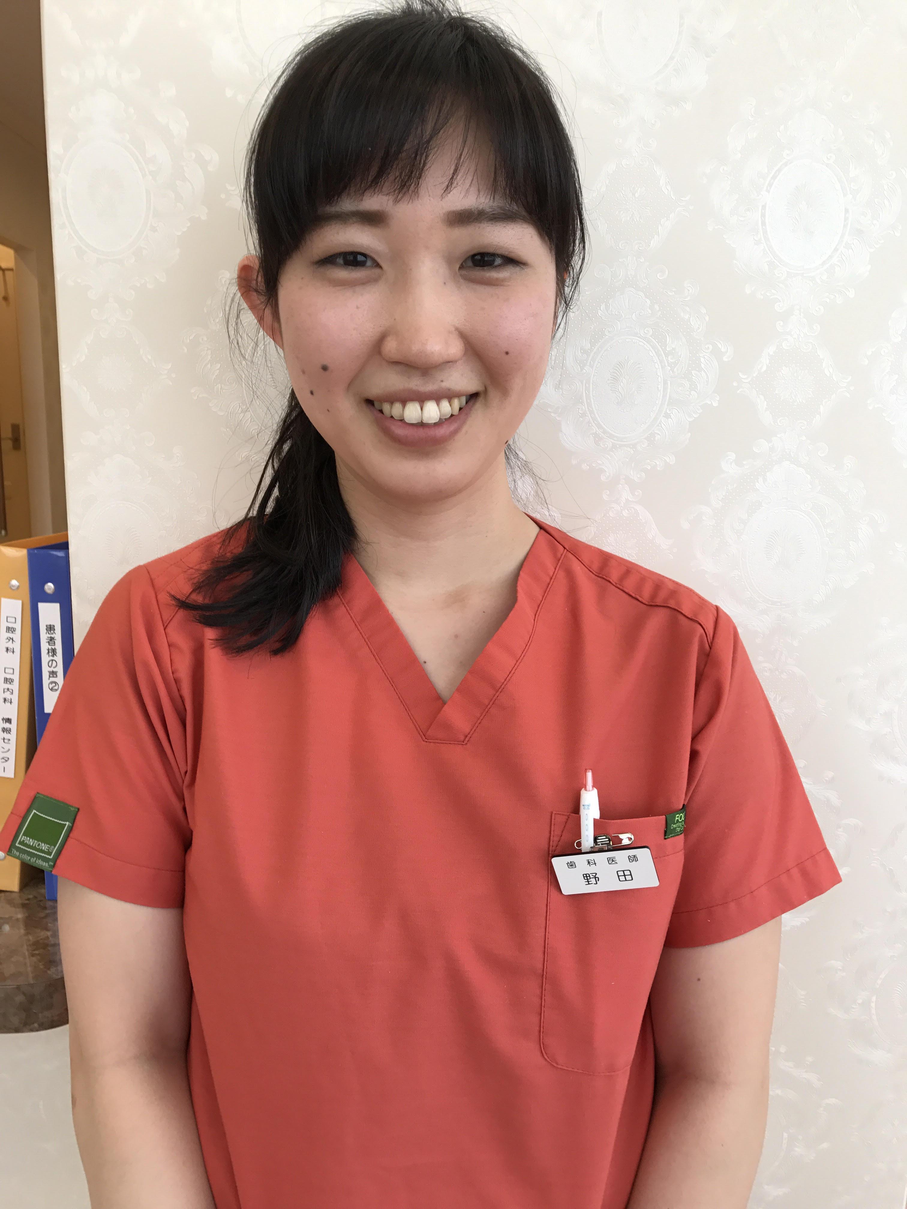野田 口腔外科総合研究所